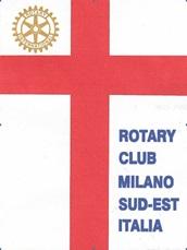 Logo Rotary MI SUDEST